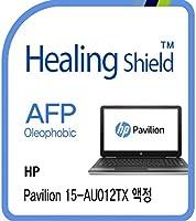Healingshield スキンシール液晶保護フィルム Oleophobic AFP Clear Film for Hp Laptop Pavilion 15-AU012TX