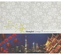 Shanghai Lounge 7