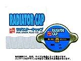 日本特殊陶業(NGK) ラジエーターキャップ ワゴンR MC11S MC21S 用 P561K スズキ SUZUKI
