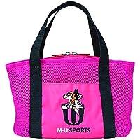 MU SPORTS(エム ユースポーツ) シューズケース 703W2012 バッグインバッグ