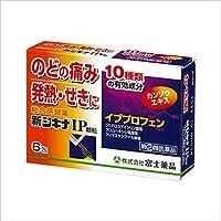 【指定第2類医薬品】新ジキナIP顆粒 6包