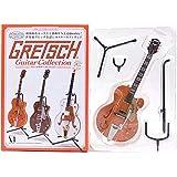 【4】 メディアファクトリー 1/8 GRETSCH グレッチギターコレクション ナッシュビル/G6120DSW 単品