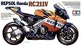 タミヤ 1/12 オートバイシリーズ No.92 レプソル ホンダ RC211V プラモデル 14092