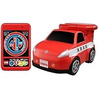 トミカ ゆびコン 消防指揮車