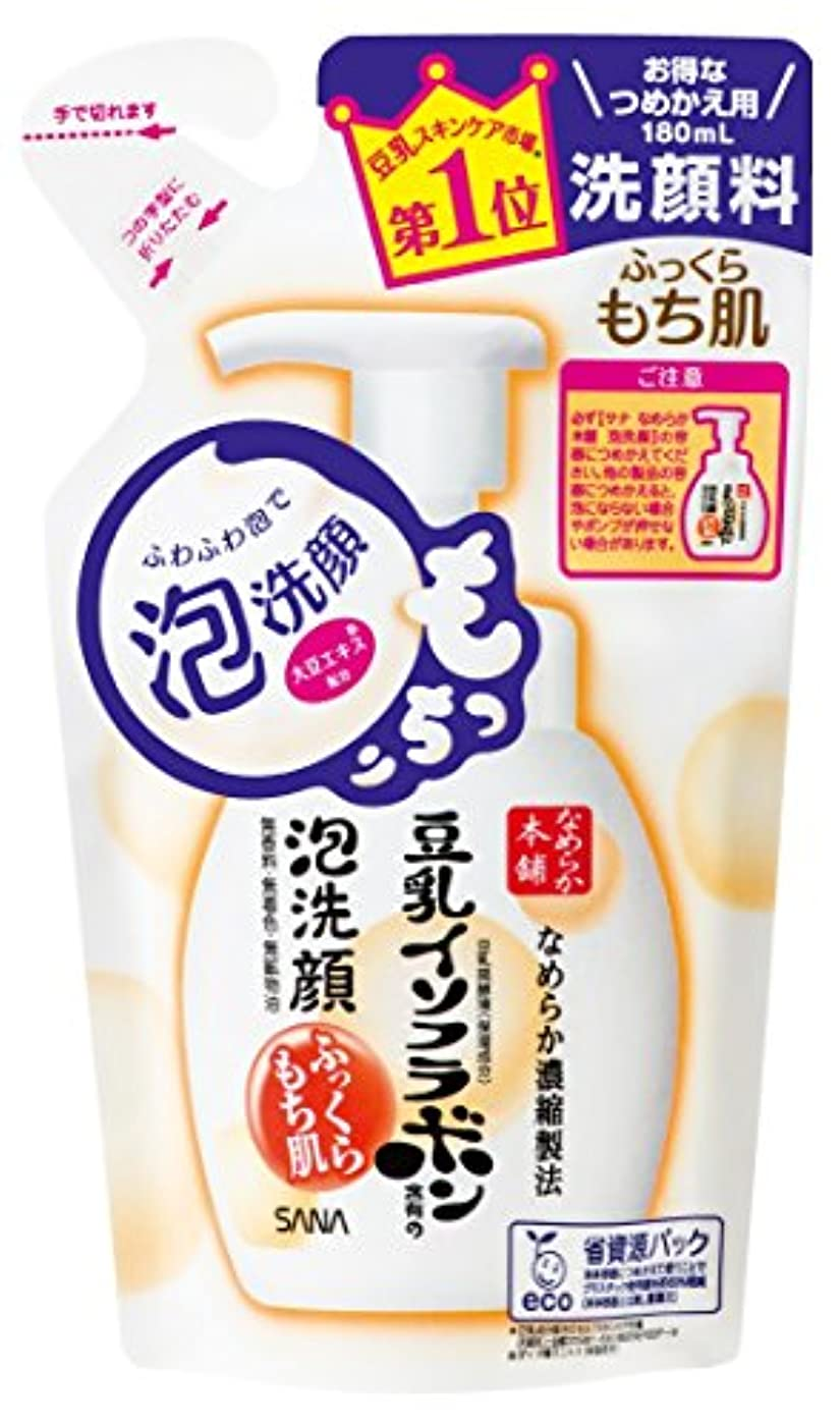 油コモランマ月曜なめらか本舗 泡洗顔 つめかえ用 180ml