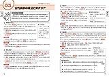 【Amazon.co.jp 限定】歌まな 中学社会をボカロ42曲で学んじゃいますか? 画像