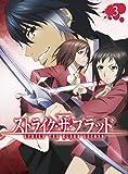 ストライク・ザ・ブラッド II OVA Vol.3(初回仕様版)【DVD】