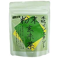 大和高原茶園 【大和茶】 粉末玄米茶 50g×3袋セット