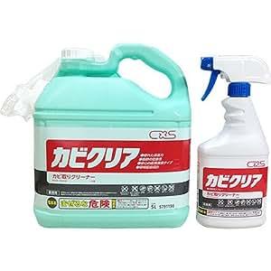 シーバイエス 『カビクリア』 5L+スプレー容器 (風呂カビ取り剤,浴室カビ取り,強力カビ取り剤,カビ掃除洗剤,お風呂掃除洗剤)