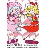東方Project 波天宮文具シリーズ クリアファイルコレクション vol.1 【レミリア&フラン】