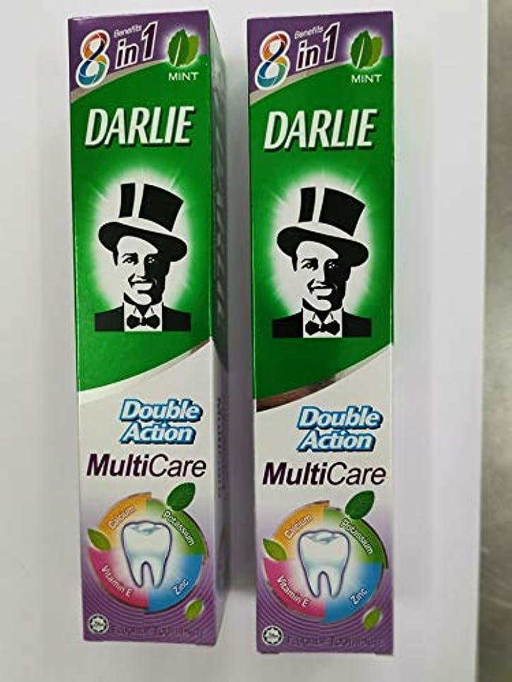 記事バレーボール南東DARLIE 歯磨き粉ダブルアクションマルチケア 180g x 2-空洞を飛行し、歯を強化するフッ化物が含まれています