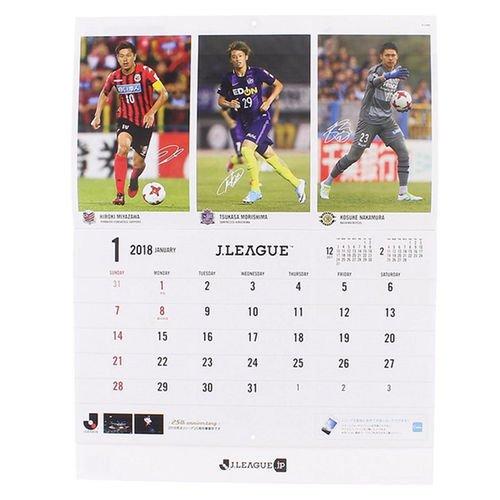 2018年 J.LEAGUE オフィシャルカレンダー Jリーグ カレンダー 2018 壁掛けタイプ スマホをかざすと試合ダイジェスト映像が観覧できる!