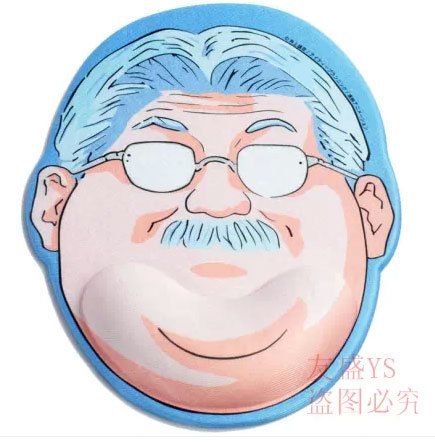 スラムダンク 湘北高校 安西先生 マウスパッド