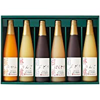 高島屋(タカシマヤ) 【高島屋オリジナル】国産ストレート果汁100%ジュース