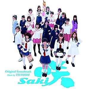 映画&ドラマ「咲-Saki-」オリジナル・サウンドトラック