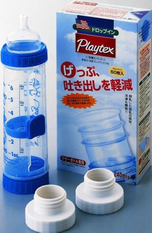 Playtex マザーボトル?スターターセット
