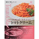 nakato麻布十番シリーズ マスカルポーネ仕立てのトマトクリーム 140g