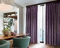 シンコール クラシカルな文様柄を緻密に織り上げた遮光カーテン フラットカーテン1.3倍ヒダ AZ-8222 幅:250cm ×丈:210cm (2枚組)オーダーカーテン