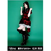 AKB48生写真 チームサプライズ 重力シンパシー【松井玲奈】一般発売Ver.