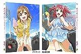 【Amazon.co.jp限定】 ラブライブ! サンシャイン!! Blu-ray 3 (特装限定版) (全巻購入特典