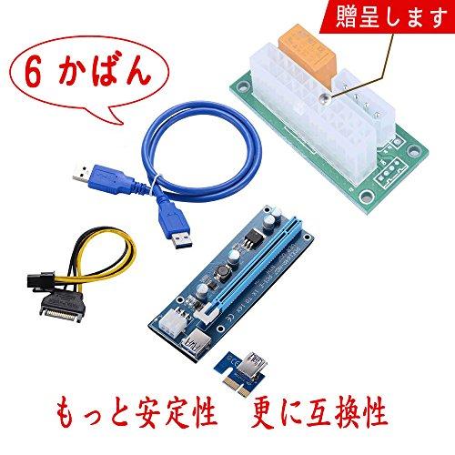 マザーボード pci usb3.0 60cm PCI Express x16 延長ケーブル PCI-E 16 x 8x 4 x 2x 1x 超安定パワーライザーアダプターカード ビットコイン採掘 SATA電源ケーブル 延長ケーブル6個
