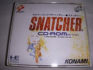 SNATCHER 【PCエンジン】