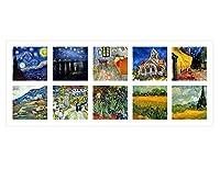 """Alonlineアート–星月夜ローヌCafe教会Alpesコラージュ10Vincent van Goghキャンバスの印刷( 100%コットン、フレームなしunmounted ) 40""""x16"""" - 102x41cm VM-VNG122-STK0F00-1P1A-40-16"""