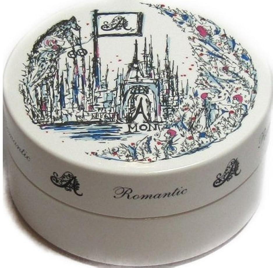 時計回りマキシムファンドAMON(アモン) 洗い流すボディークリーム ロマンティック 250g (フローラル系)