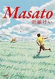 Masato (集英社文芸単行本)