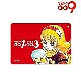 サイボーグ009 001&003 Ani-Art 1ポケットパスケース