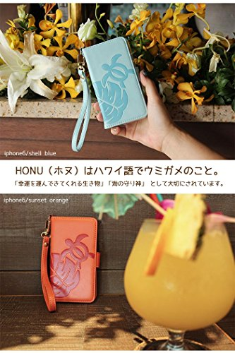 モシモシ ホヌ柄スマホケース 手帳型 シェルブルー AQUOS EVER/SH-02J