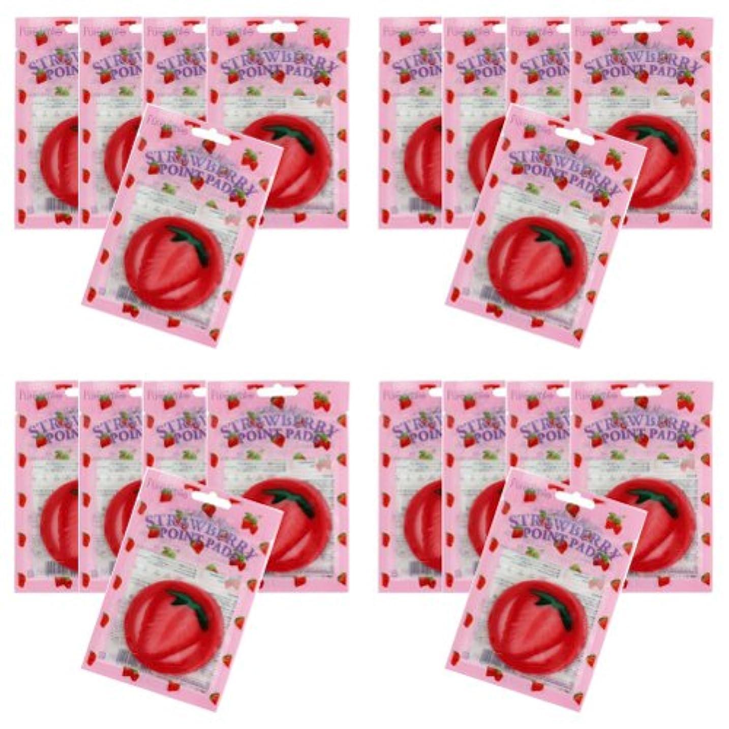 色合い織る同僚ピュアスマイル ジューシーポイントパッド ストロベリー20パックセット(1パック10枚入 合計200枚)
