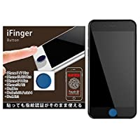 M's Select. iFinger Button 指紋認証対応 ホームボタンシール ネイビー  iPhone7 iPhone7 Plus 対応 MS-IFVB-NVK