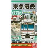 Bトレインショーティー 東京急行 田園都市線 5000系 プラモデル