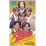 Hop Smap Jump! [VHS]