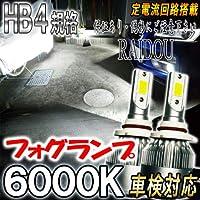 ハリアー H18.1~H25.7 ACU・GSU・MCU30系 フォグランプ HB4 9006 LED 車検対応