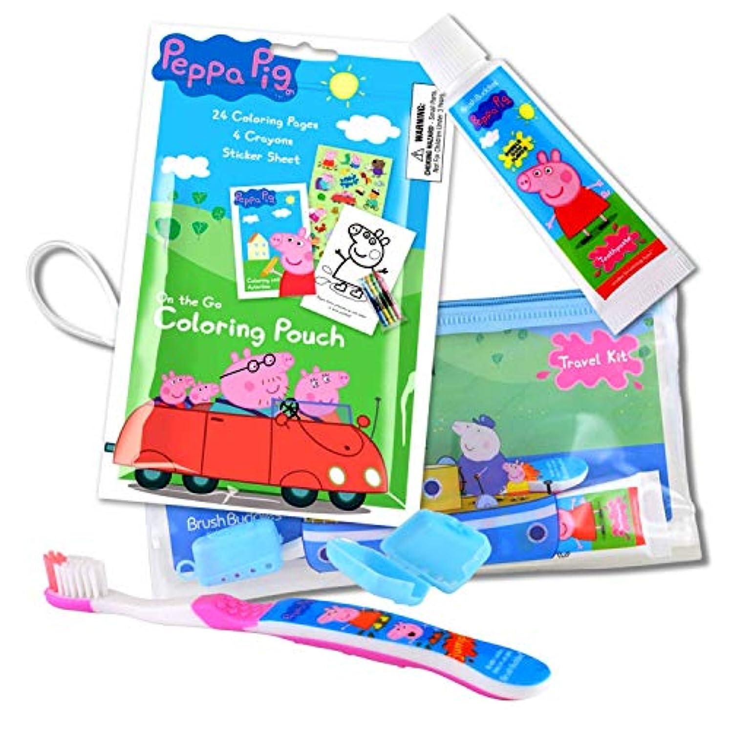 コントローラ米国出発Peppa Pig トラベルキット ペッパ歯ブラシと歯磨き粉 ジッパー付き 再封可能 トラベルバッグ付き ペッパピッグアクティビティセット クレヨン、ステッカー、ミニカラーリングブック付き