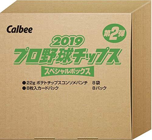 【Amazon.co.jp 限定】カルビー 2019プロ野球チップス スペシャ