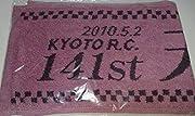 JRA 京都競馬場 2010年 第141回 天皇賞(春) 勝ち馬:ジャガーメイル ウィリアムズ騎手 マフラータオル