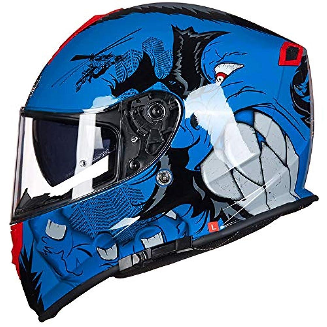 禁止する落ち着いて農業TOMSSL高品質 オートバイ乗馬フルフェイスヘルメットダブルレンズ四季ユニバーサルオフロードヘルメットアウトドアスポーツフルカバレッジ乗馬用ヘルメットABSモンスターブルー/ブラック/レッド TOMSSL高品質 (Size : L)