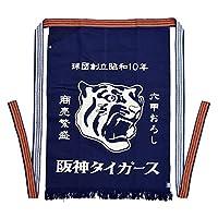 (エニシング)Anything 阪神タイガース前掛け Anything エニシング 日本製 和柄 和風 エプロン 仕事着 プロ野球 甲子園 ネイビー FREE