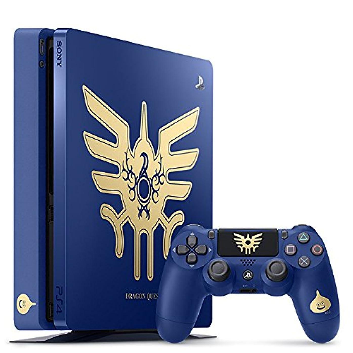 佐賀眩惑する味PlayStation 4 ドラゴンクエスト ロト エディション
