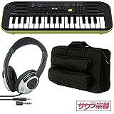 CASIO カシオ ミニキーボード 32ミニ鍵盤 SA-46 サクラ楽器オリジナルセット[ケース・ヘッドフォン]