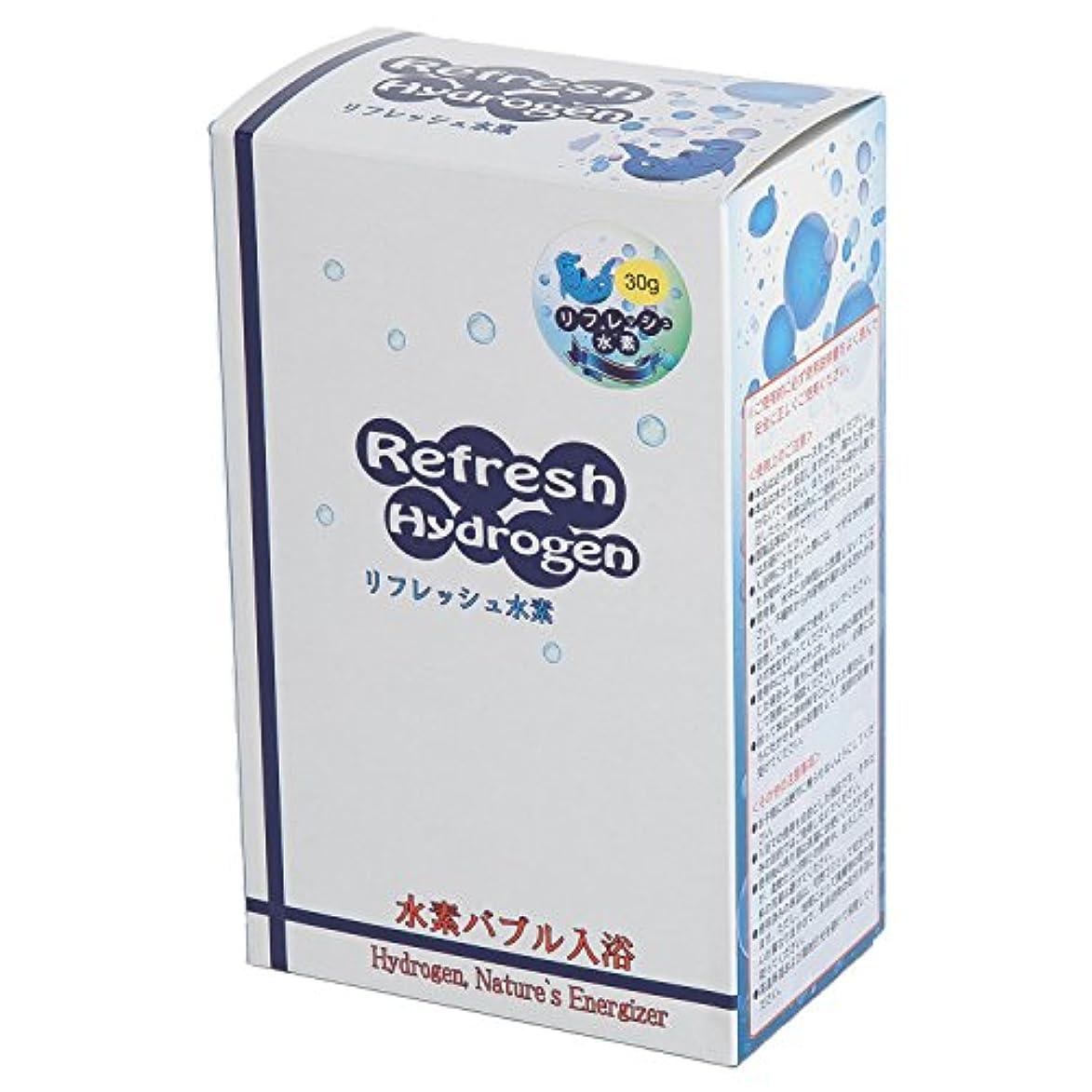 更新概要蘇生する水素風呂 リフレッシュ水素 替用 30g(6包入)