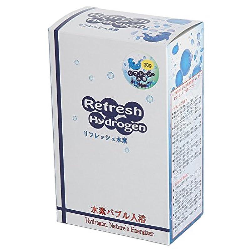 キャプションあいにく荒れ地水素風呂 リフレッシュ水素 替用 30g(6包入)