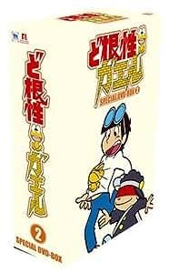 ど根性ガエル SPECIAL DVD-BOX 2