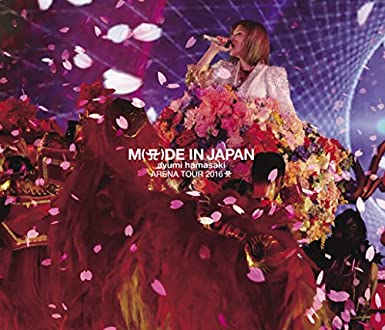 ayumi hamasaki ARENA TOUR 2016 A ~M(A(ロゴ表記))DE IN JAPAN~ [Blu-ray]