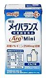 明治 メイバランスArgMini ミルク味 125ml×24本