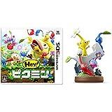 【Amazon.co.jp限定】Hey! ピクミン+amiibo ピクミン(ピクミンシリーズ)+オリジナル携帯クリーナー (イヤフォンジャック型) 同梱 - 3DS