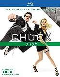 CHUCK/チャック<サード・シーズン> コンプリート・ボックス[Blu-ray]